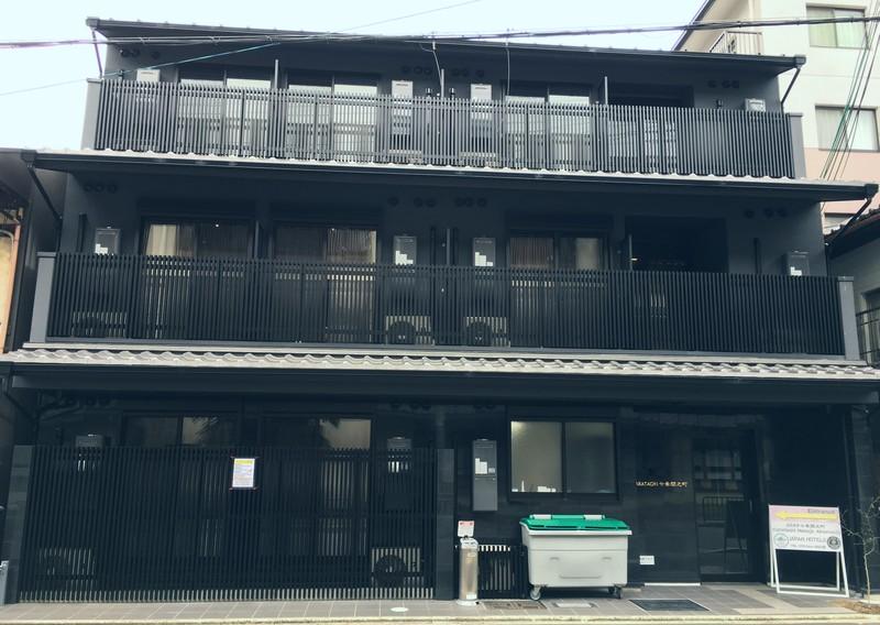 カラタチ 渉成園 烏丸七条 枳殻 京都駅