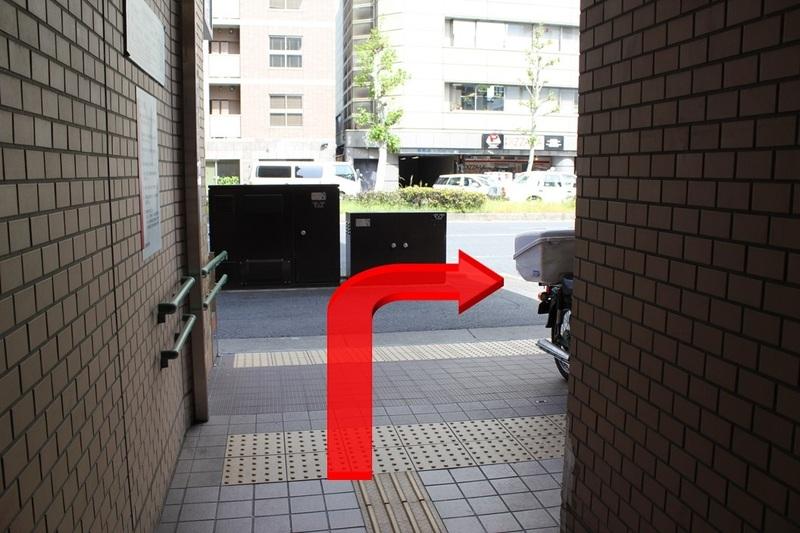 市営地下鉄五条駅6番出口を出て進む方向