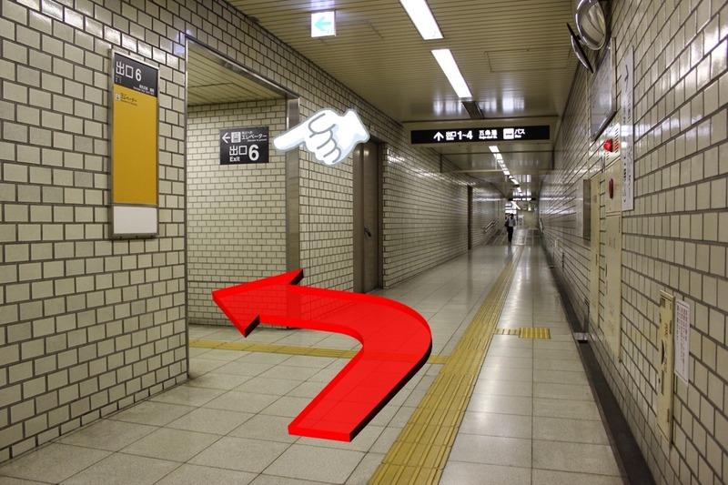 市営地下鉄五条駅のエレベーターに向けて