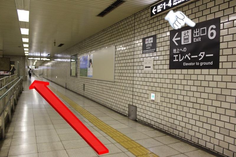 市営地下鉄五条駅6番出口に向けて