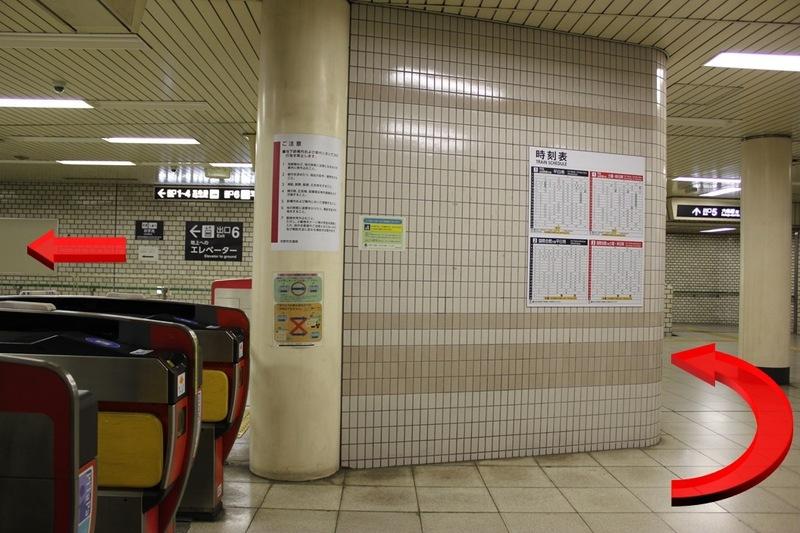 市営地下鉄五条駅南改札を出て6番出口への順路