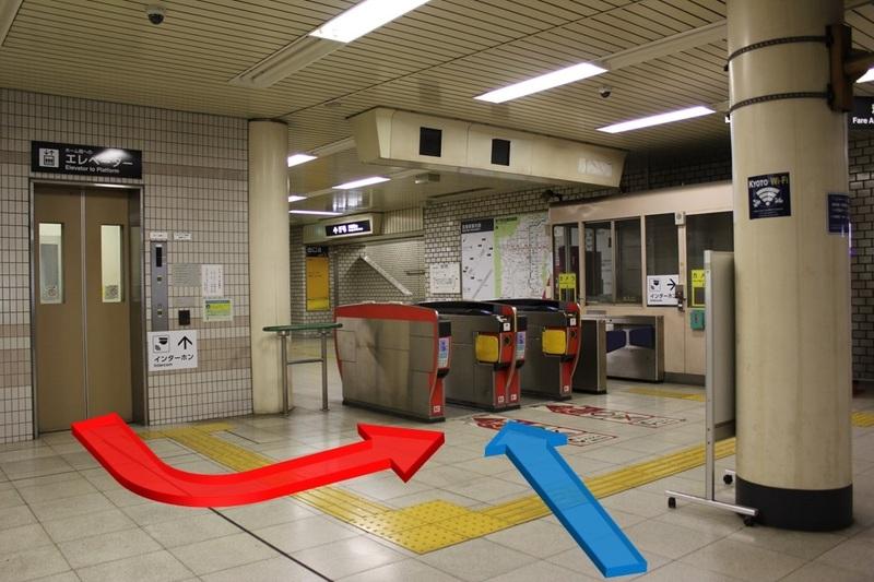市営地下鉄五条駅南改札