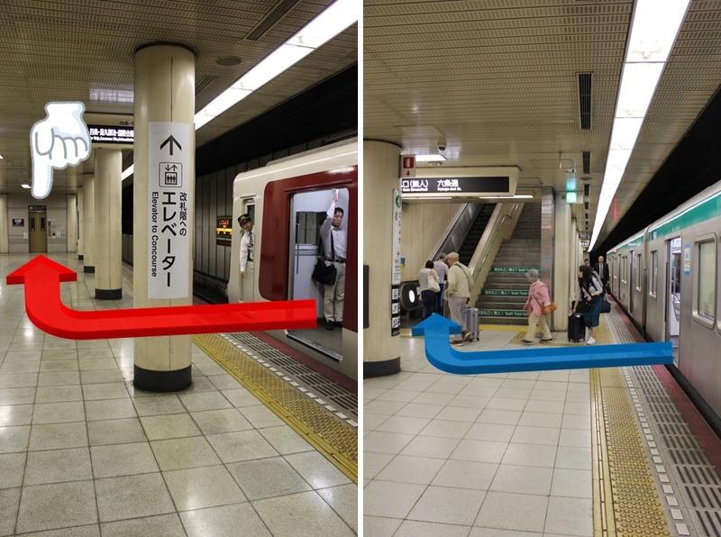 市営地下鉄五条駅改札階へのエレベーター・エスカレーター