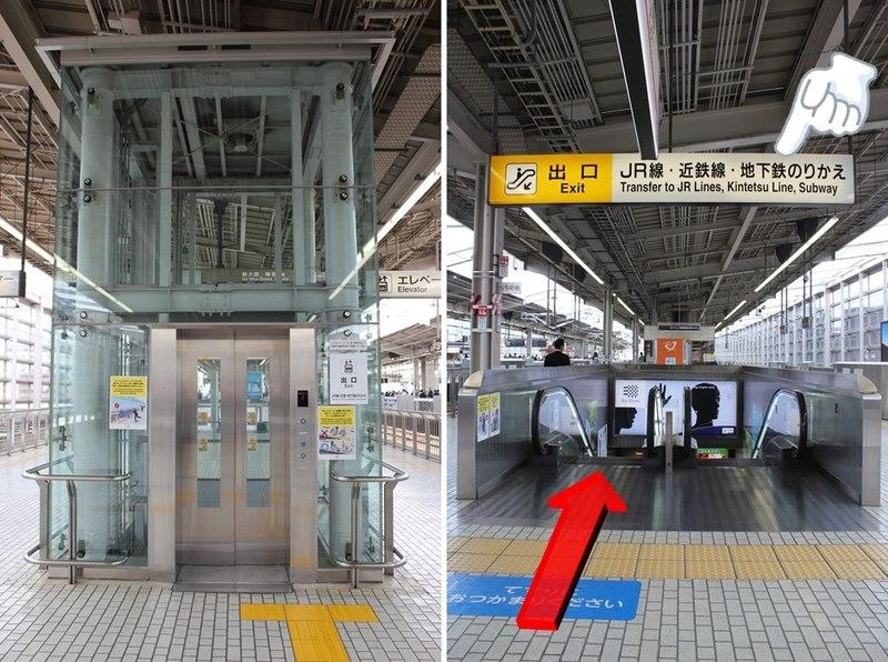 新幹線改札階へのエレベーター・エスカレーター