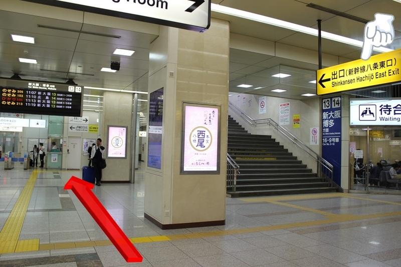 新幹線八条東口に向けて進む方向