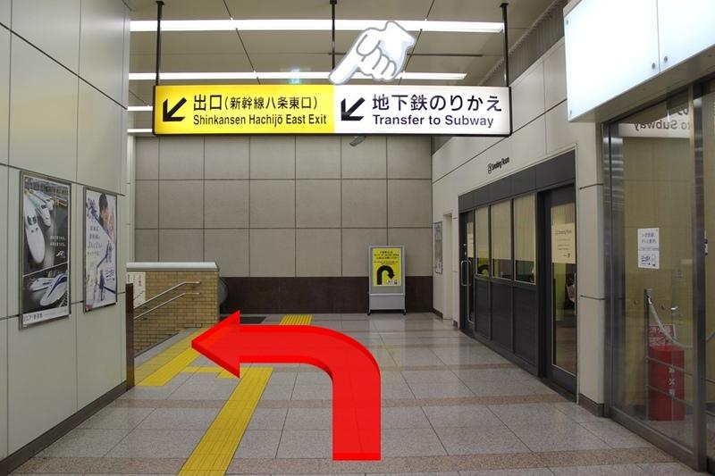 新幹線八条東口への通路