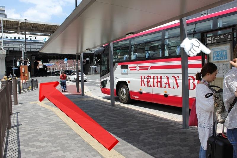 関西国際空港からのリムジンバスの降り場