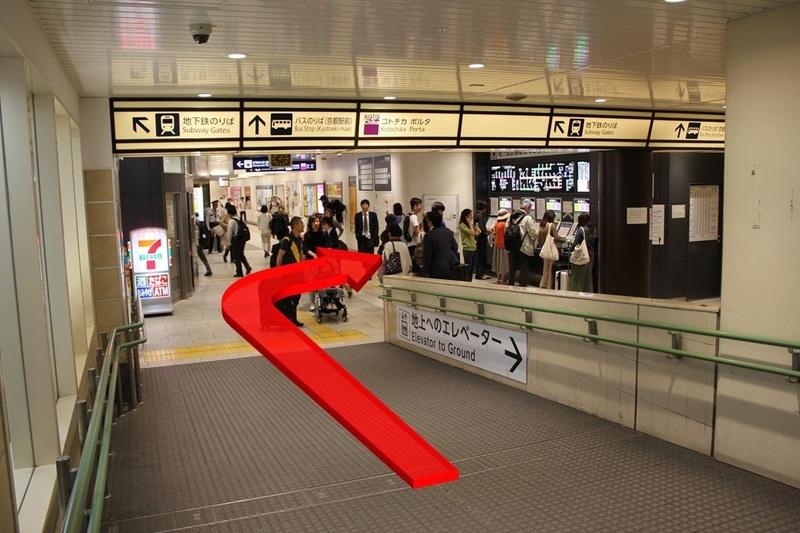 市営地下鉄京都駅南改札の切符売り場に向けて