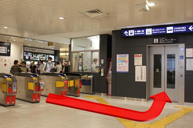 市営地下鉄京都駅南改札のエレベーター