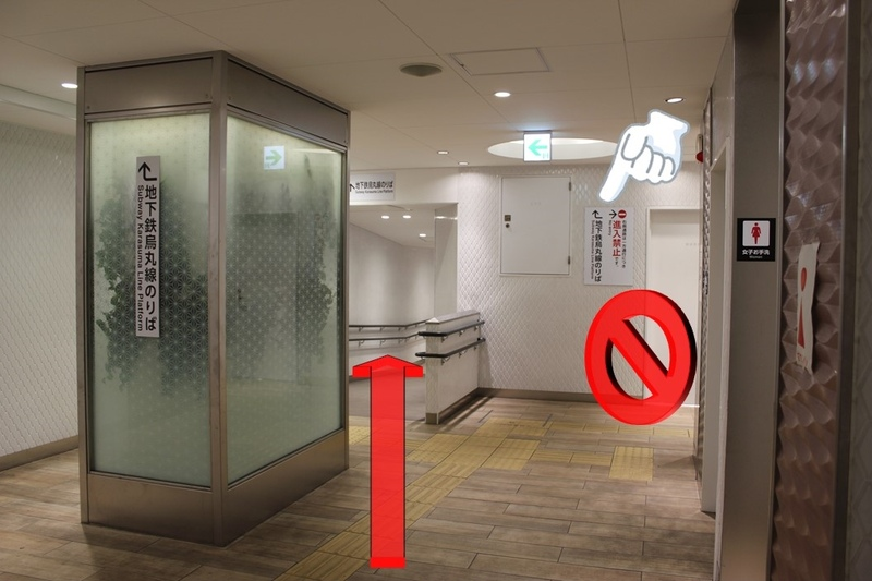 市営地下鉄京都駅南改札のエレベーターを降りて進む方向