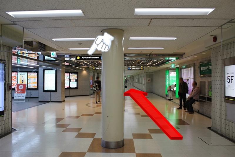 地下自由道路(京都ヨドバシ)
