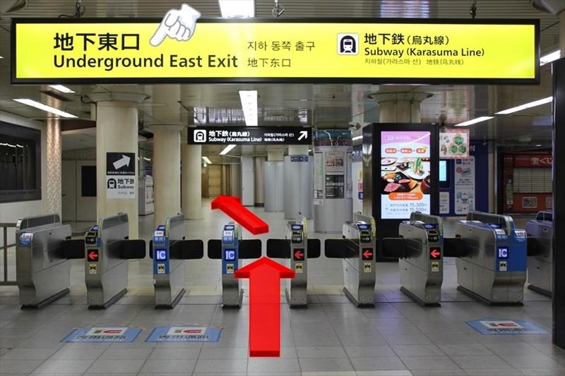 JR京都駅地下東口